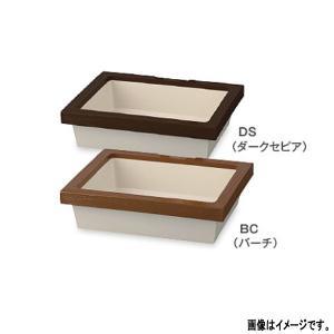 トーシン ガーデンパン トレビ アーバンウッド GRC GPT-WG 【ガーデンパン単品】|interiortool