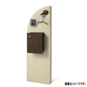 トーシン アン ムーン500 アイボリー GW-UN-MO500-IV 門柱、照明、表札、ポストセット|interiortool