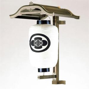 UACJ 提灯掛 N2型 壁掛式 ブロンズ 65692|interiortool