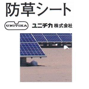 ユニチカ 防草シート AG-200 巾2.0m 100m長 送料無料(北海道・沖縄・離島除) 代引き不可|interiortool