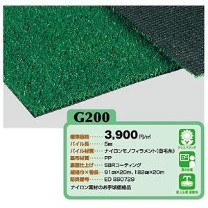 ユニチカ 人工芝 グリーンアイ G200 巾91cm 10cm長|interiortool