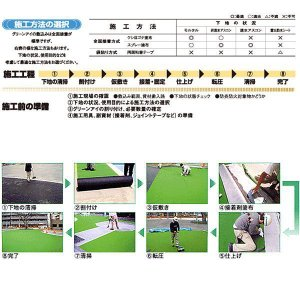 ユニチカ ジョイント用テープ Jテープ 20cm巾 50m巻|interiortool|02