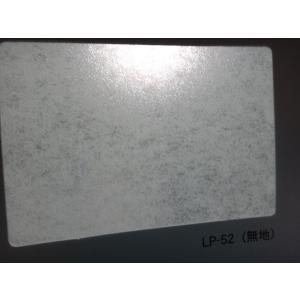 ガラス装飾フィルム ハルワーロン LP-52 無地 0.13mm 1000mm巾 10cm(1m以上50cm単位)|interiortool