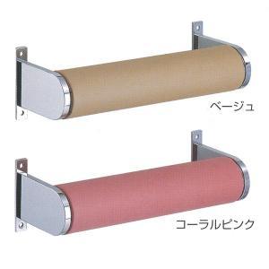 シロクマ リラックスシート ステンレス+レザー 500mm ベージュ/コーラルピンク No.860|interiortool