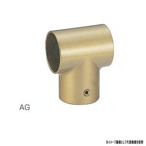 シロクマ ブラケット E形チーズ 亜鉛合金 35φ/32φ AG/シルバー/アンバー BR-161|interiortool