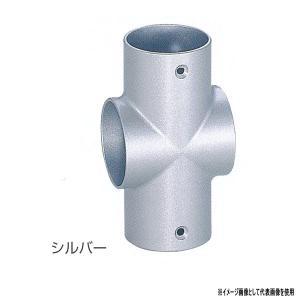 シロクマ ブラケット E形クロス 亜鉛合金 35φ/32φ AG/シルバー/アンバー BR-163 interiortool
