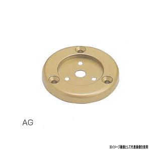 シロクマ ブラケット E形エンドプレート 亜鉛合金 35φ/32φ AG/シルバー/アンバー BR-168 interiortool