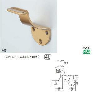 シロクマ R形ブラケットL受 SBR-100 35φ・32φ兼用 interiortool