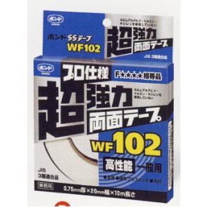 コニシ SSテープ 超強力両面テープ 金属、プラスチックなど WF102 20mm幅×10m長×厚0.75mm 1巻|interiortool