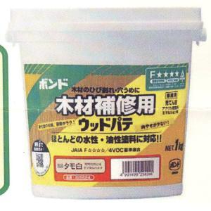 コニシ ボンド ウッドパテ タモ白 1kg|interiortool