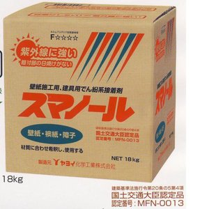 ヤヨイ化学 スマノール 18kg|interiortool