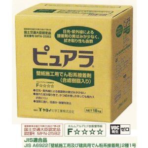 ヤヨイ化学 ピュアラ 壁紙用接着剤 18kg interiortool
