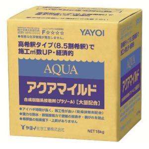 ヤヨイ化学 アクアマイルド 壁紙施工用でん粉系接着剤 18kg interiortool