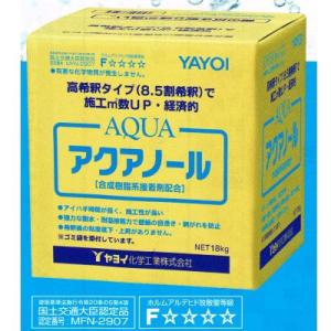 ヤヨイ化学 アクアノール 壁紙施工用接着剤 18kg interiortool