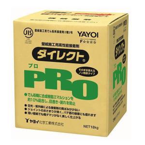 ヤヨイ化学 ダイレクト プロ 218-201 希釈不要の原液使用 壁紙用接着剤 18kg interiortool