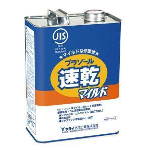 ヤヨイ化学 プラゾール速乾マイルド 3kg|interiortool