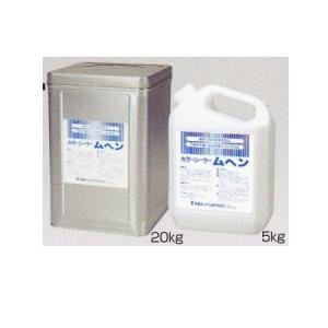 ヤヨイ化学 カラーシーラームヘン 5kg 白 226-632|interiortool