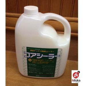 ヤヨイ化学 コアシーラー 4kg|interiortool