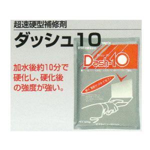 ヤヨイ化学 補修パテ ダッシュ10 500g 1つ|interiortool