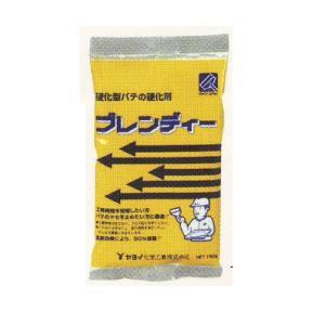 ヤヨイ化学 パテの硬化剤 ブレンディー 1kg|interiortool