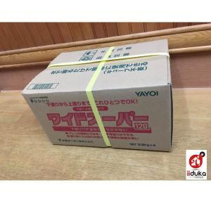 ヤヨイ化学 ワイドパテスーパー 120分 1ケース (3.2kg×4袋入)|interiortool