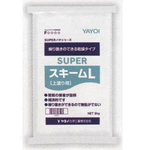ヤヨイ化学 上塗り用パテ スーパー スキームL 8kg|interiortool