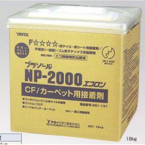 ヤヨイ化学 床糊プラゾール NP2000 エコロン クシ目ゴテ付き 18kg|interiortool