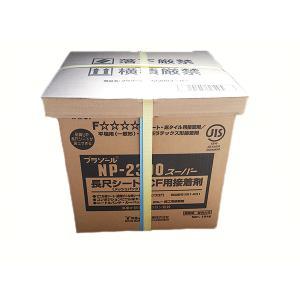 ヤヨイ化学 CF用接着剤 プラゾール NP2300 スーパー クシ目ゴテ付き 18kg 281-801|interiortool