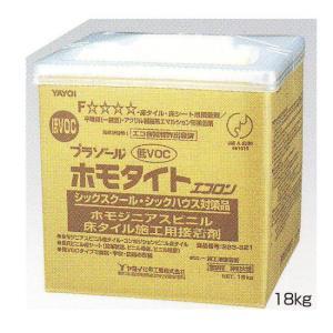 ヤヨイ化学 プラゾール ホモタイト エコロン 18kg 283-321|interiortool