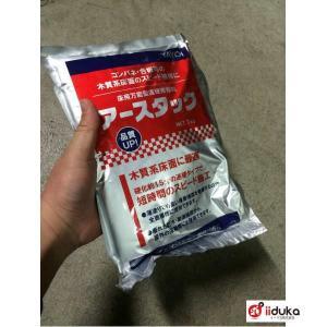 ヤヨイ化学 アースタック 1kg 293-702|interiortool