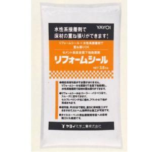 ヤヨイ化学 リフォームシール 3.6kg 293-901|interiortool