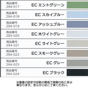 ヤヨイ化学 床用コーキング剤 アースコーク 200g ECアイボリー 294-001|interiortool|04