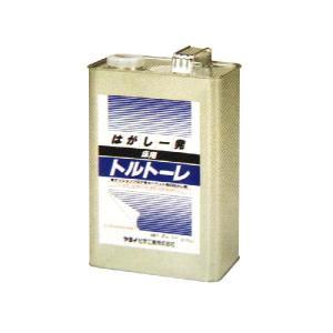 ヤヨイ化学 床用トルトーレ 剥離剤 4kg 299-102|interiortool
