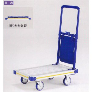 アルインコ 台車 おさ丸くん KWK100 1台 310-026|interiortool