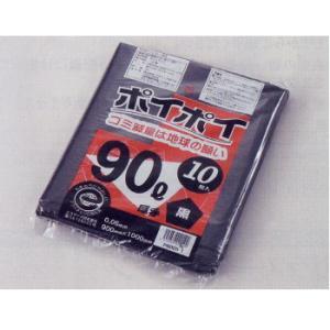 業務用ゴミ袋黒 90L 0.05厚×900×1000mm 10枚 315-951 interiortool