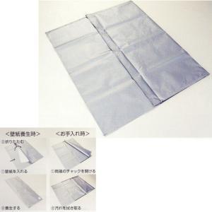 ヤヨイ化学 カンガルーママ 壁紙の養生袋 巾1220×奥行1000mm 1枚 316-533|interiortool