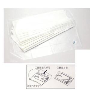 ヤヨイ化学 カンガルーワイド 壁紙の養生袋 巾1220×奥行970mm 10枚入 316-535|interiortool