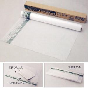 ヤヨイ化学 カンガルーロール 壁紙の養生袋 巾1220×奥行970mm 316-536|interiortool