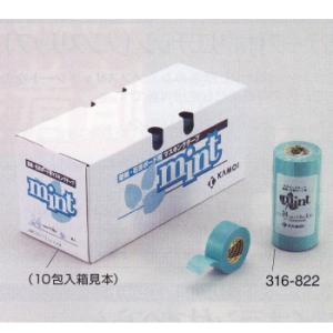 カモイ マスキングテープミント 巾24mm×長18m 5巻 316-822 interiortool