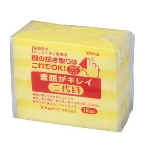 ヤヨイ化学 スポンジ 素顔がキレイ二代目 1パック(12個入) 328-013|interiortool