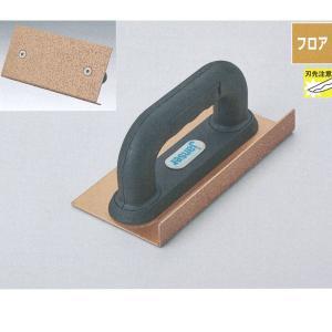 ヤヨイ化学 ハンドグラインダー 336-717|interiortool