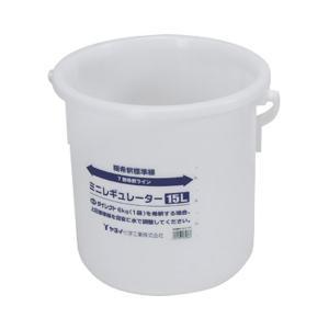 ヤヨイ化学 ミニレギュレーター 15L 343-402|interiortool