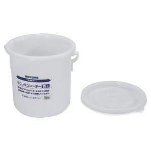 ヤヨイ化学 ミニレギュレーター 15Lとスティックミキサーのセット販売 343-403|interiortool