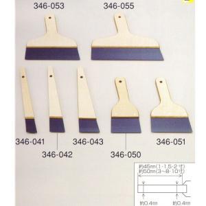 クロス用 ハガネ パテベラ 8寸 1つ 346-055|interiortool