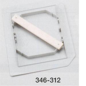プラスチック盛板 大 335×415mm 1つ 346-312|interiortool