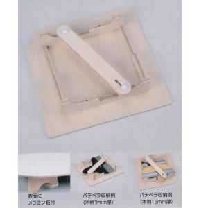 メラミンパテ板 パテベラ収納付 295×295mm 346-329|interiortool