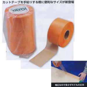 ヤヨイ化学 手貼りエンボス100 巾60mm×長100m 厚0.023mm 3巻入 350-145|interiortool