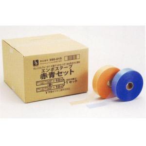 ヤヨイ化学 エンボスL500 オレンジとブルー 巾45mm×長500m 20巻 350-215|interiortool