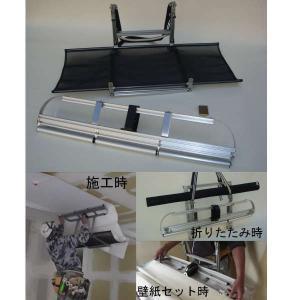 Press−T プレスティー 天井壁紙貼り補助工具|interiortool