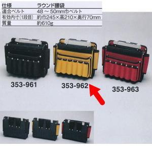 内側にマジックテープで取り外し可能な大型の樹脂補強板を採用しています。 腰当たり側の底を丸くし、二重...